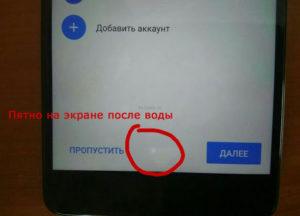 Пятно на экране Huawei P smart