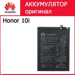 Аккумулятор Honor 10i