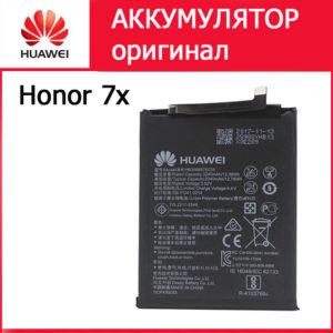 Аккумулятор Honor 7x