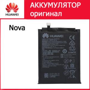 Аккумулятор для Huawei Nova HB405979ECW