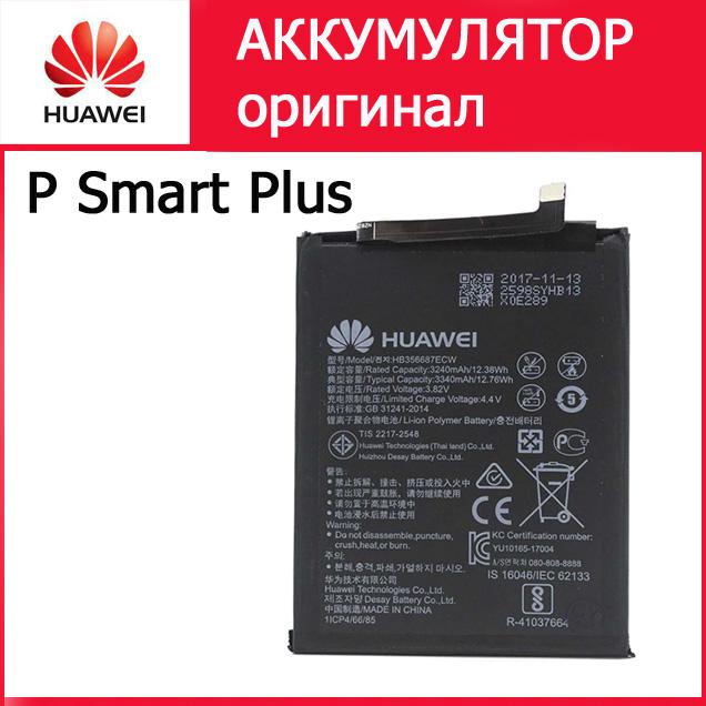 Аккумулятор Huawei P Smart Plus Оригинал