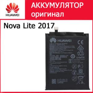 Аккумулятор для Huawei Nova Lite 2017 HB405979ECW