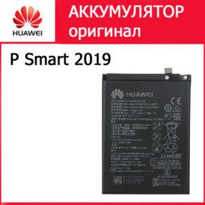 Аккумулятор для Huawei P Smart 2019 HB396286ECW